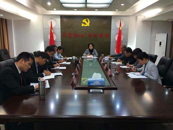 万安县人民法院领导班子和内置机构